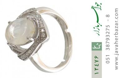 انگشتر دُر نجف طرح دلبر زنانه - کد 12476