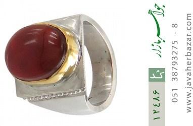 انگشتر عقیق یمن لوکس هنر دست استاد شرفیان - کد 12486