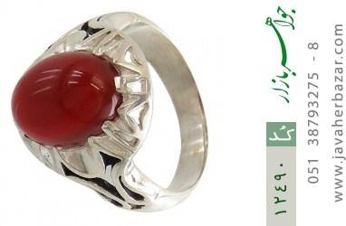 انگشتر عقیق سرخ دورچنگ طرح پاشا مردانه - کد 12490