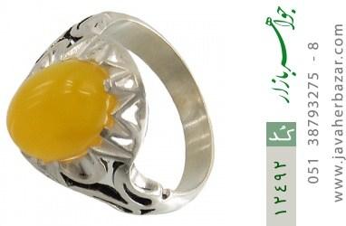 انگشتر عقیق حکاکی شرف الشمس - کد 12492