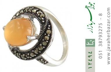 انگشتر مارکازیت و عقیق یمن حکاکی شرف الشمس - کد 12494