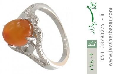 انگشتر عقیق یمن حکاکی شرف الشمس - کد 12506