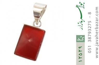 مدال عقیق فریم دست ساز - کد 12529