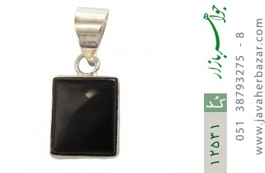 مدال عقیق فریم دست ساز - کد 12531