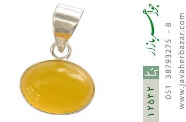 مدال عقیق حکاکی شرف الشمس فریم دست ساز - کد 12532