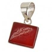 مدال عقیق قرمز حکاکی یاحیدر کرار