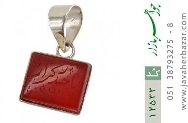 مدال عقیق حکاکی یا حیدر کرار فریم دست ساز - کد 12533