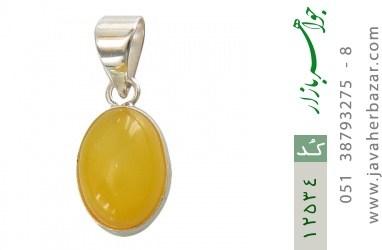 مدال عقیق حکاکی شرف الشمس فریم دست ساز - کد 12534