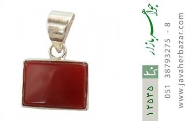 مدال عقیق فریم دست ساز - کد 12535