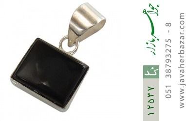 مدال عقیق فریم دست ساز - کد 12537