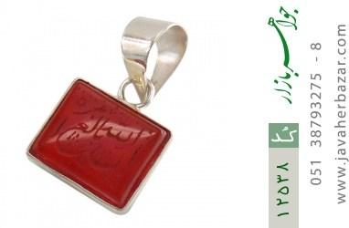 مدال عقیق حکاکی ان الله بالغ امره فریم دست ساز - کد 12538