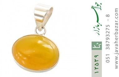 مدال عقیق حکاکی شرف الشمس فریم دست ساز - کد 12539