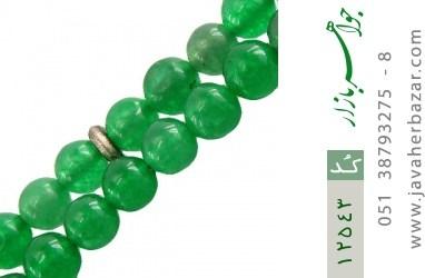 تسبیح جید 101 دانه سبز - کد 12543