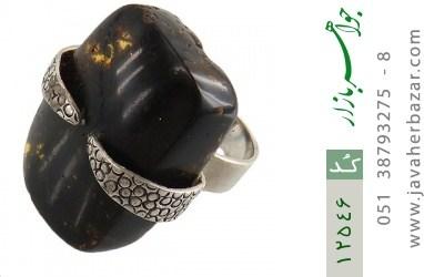 انگشتر کهربا رکاب دست ساز - کد 12546