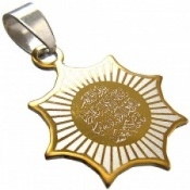 مدال استیل وان یکاد خورشیدی