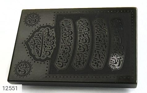 نگین تک یشم لوکس حکاکی صلوات خاصه امام رضا ثامن الائمه ضامن آهو استاد طوبی - عکس 3