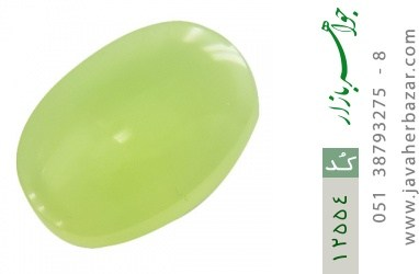 نگین تک عقیق سبز درشت - کد 12554