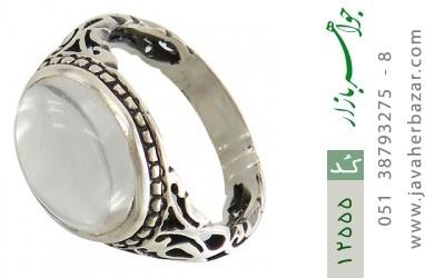 انگشتر دُر نجف رکاب طرح صفوی مردانه - کد 12555