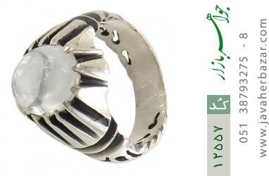 انگشتر دُر نجف طرح کلاسیک مردانه - کد 12557