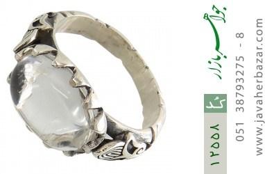 انگشتر دُر نجف رکاب طرح صفوی مردانه - کد 12558