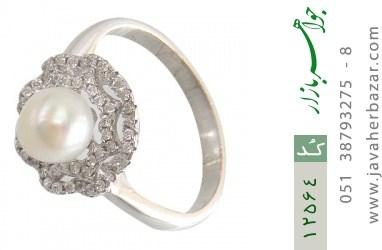 انگشتر مروارید طرح مژگان زنانه - کد 12564