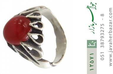 انگشتر عقیق قرمز رکاب اشکی مردانه - کد 12571