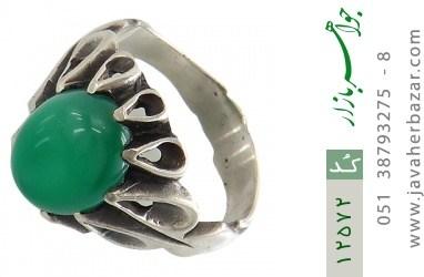 انگشتر عقیق سبز رکاب اشکی مردانه - کد 12572