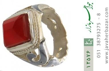 انگشتر عقیق یمن هنر دست استاد هنر روز - کد 12576