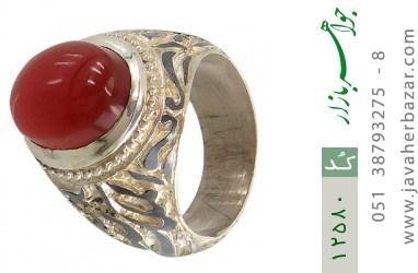 انگشتر عقیق یمن قلم زنی الملک لله الواحد القهار دست ساز - کد 12580