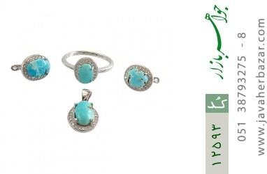 سرویس فیروزه نیشابوری - کد 12593