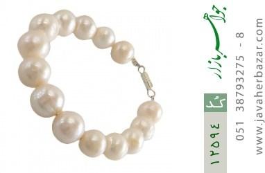 دستبند مروارید پرورشی جذاب زنانه - کد 12594