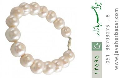 دستبند مروارید پرورشی جذاب درشت زنانه - کد 12595