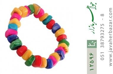 دستبند صدف رنگارنگ خوش تراش زنانه - کد 12596