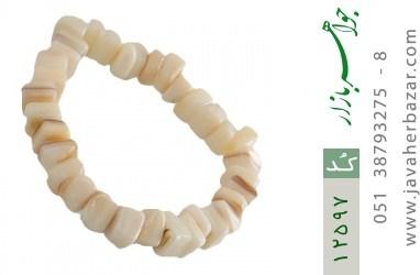 دستبند صدف سفید و خوش تراش زنانه - کد 12597