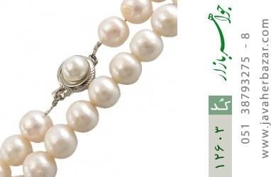 سینه ریز مروارید پرورشی طرح خاتون زنانه - کد 12603