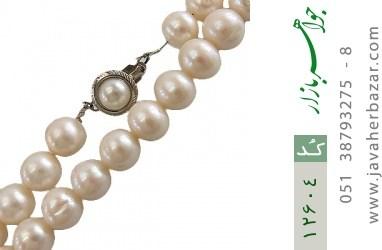 سینه ریز مروارید پرورشی طرح پرنسس زنانه - کد 12604