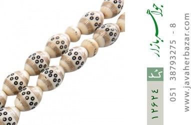 تسبیح نقره و عاج قلم زنی بسم الله الرحمن الرحیم - کد 12624