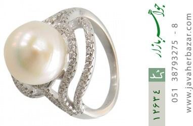 انگشتر مروارید درشت طرح پرنسس زنانه - کد 12634