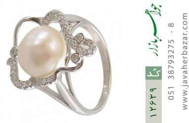 انگشتر مروارید درشت طرح پرنیا زنانه - کد 12639