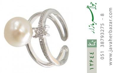 انگشتر مروارید درشت طرح ستاره ی ناز زنانه - کد 12644