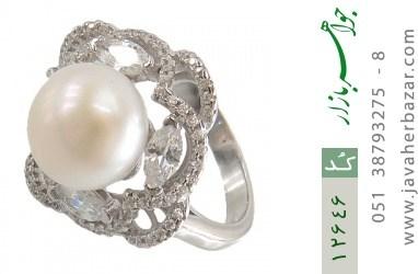 انگشتر مروارید درشت طرح ملکه زنانه - کد 12646