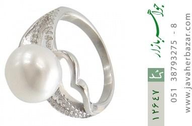 انگشتر مروارید شیک طرح افروز زنانه - کد 12647