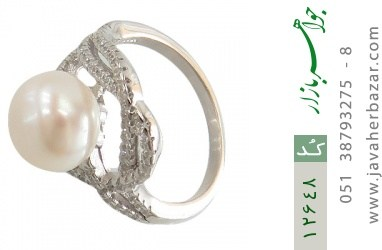 انگشتر مروارید مجلسی طرح آرمیتا زنانه - کد 12648