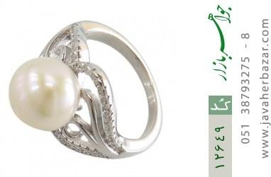 انگشتر مروارید درشت طرح ارغوان زنانه - کد 12649