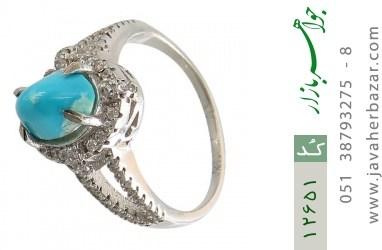 انگشتر فیروزه نیشابوری - کد 12651