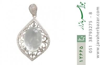 مدال دُر نجف درشت طرح اقلیما زنانه - کد 12665