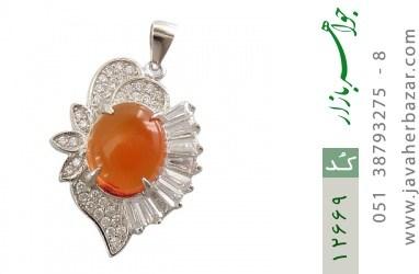 مدال عقیق یمن حکاکی شرف الشمس - کد 12669