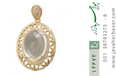 مدال دُر نجف زلال و ارزشمند طرح اشرافی زنانه - کد 12673
