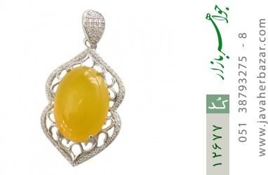 مدال عقیق حکاکی شرف الشمس - کد 12677