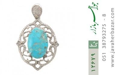 مدال فیروزه نیشابوری - کد 12679